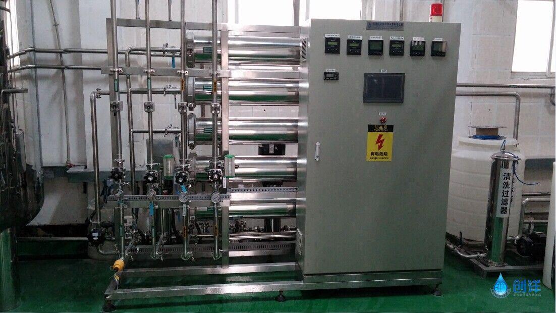 GMP纯化水制备系统
