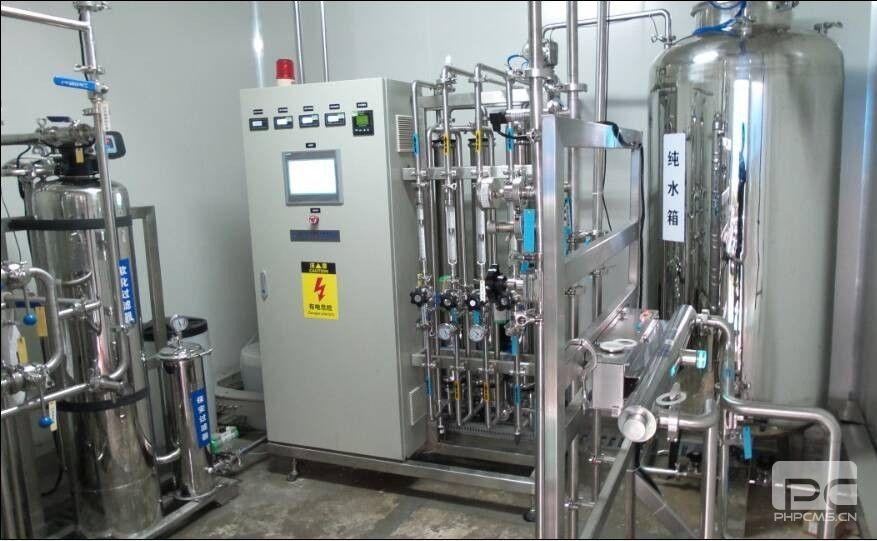 GMP0.25吨/小时纯化水制备系统