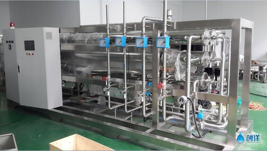 GMP制药纯化水制备系统