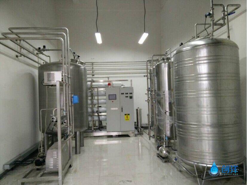 GMP体外诊断纯化水系统