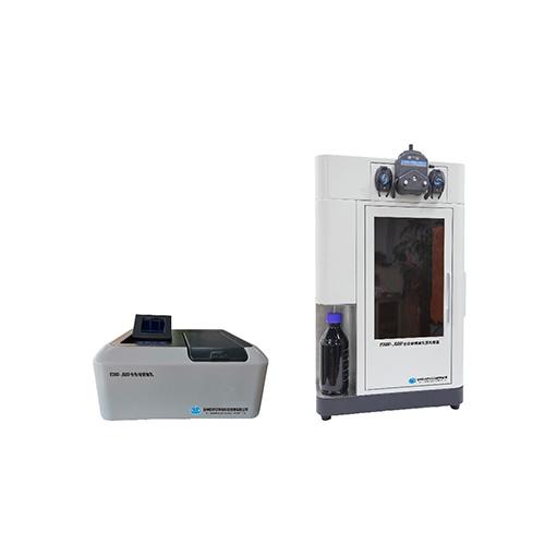 全自动紫外测油仪UP-A880