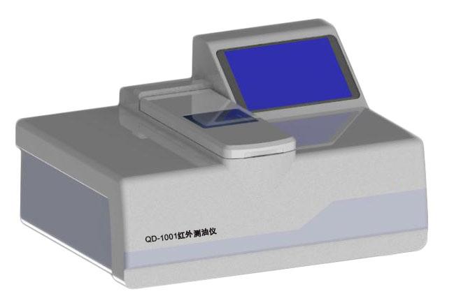 半自动紫外测油仪UP-1001