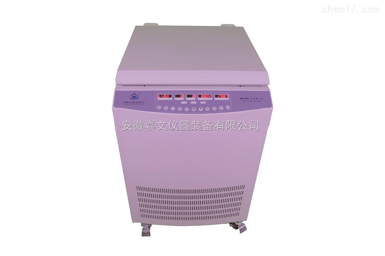 JW-1050低速离心机