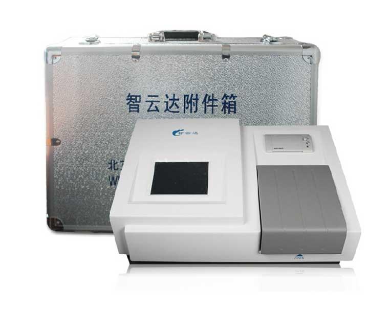 ZYD-NP32 农药残留快速检测仪