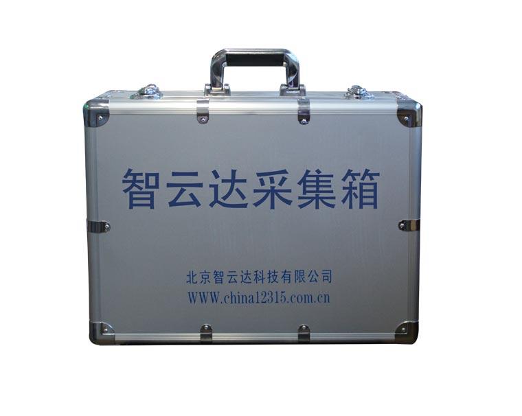 ZYD-CYJ1餐饮具采样箱