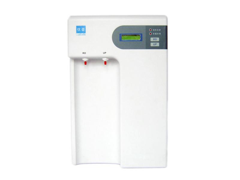 优普UPT-I-5/10/20T经济型纯水机