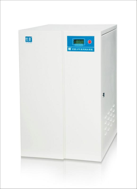 优普UPY-I-20/40/60超纯水机