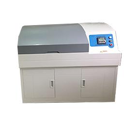 综合型实验室废水处理系统UPFS-III-200L