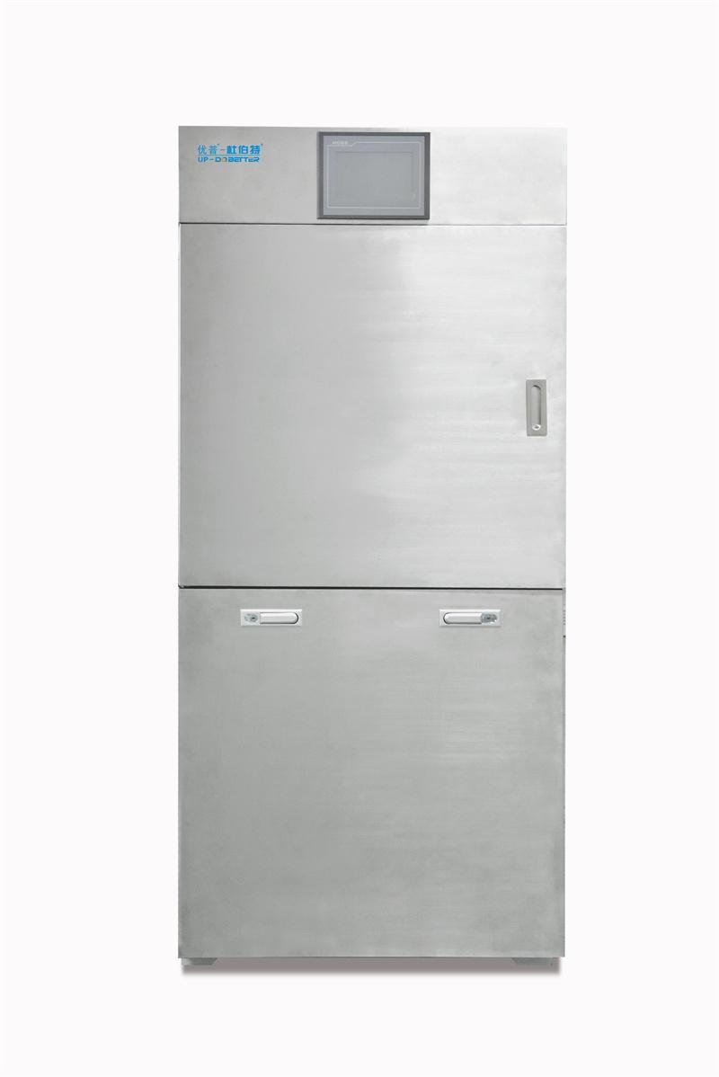 优普杜伯特UP-DBT-IV实验室洗瓶机