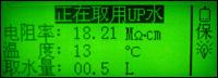 UPHW系列2.jpg