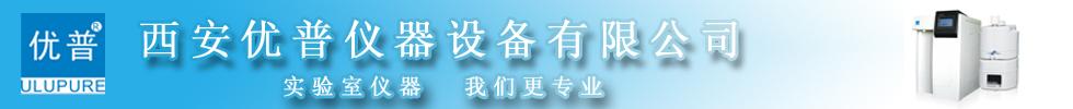 优普超纯水机logo